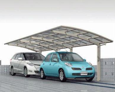 Aluminium Parking Shades