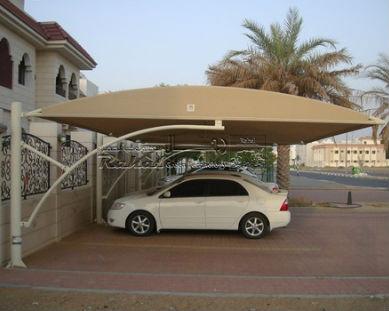 Bottom Arch parking Shades