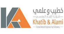 khatib - client